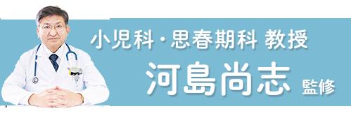 banner kawashima